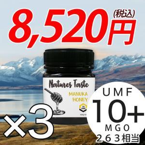 限定10%OFF マヌカハニー  3個セット UMF10+ ...