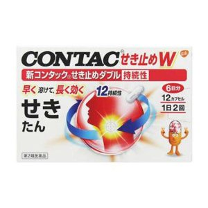 (くらしの応援クーポン対象)新コンタック 咳止めダブル持続性 12P 【第2類医薬品】