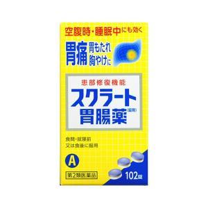 スクラート胃腸薬 錠剤102T 【第2類医薬品】