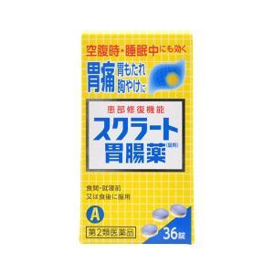 スクラート胃腸薬 錠剤36T 【第2類医薬品】