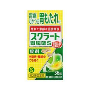 スクラート胃腸薬S 錠剤 36T 【第2類医薬品】