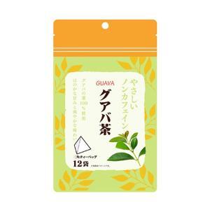 やさしいノンカフェイン  グアバ茶 12袋