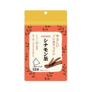 やさしいノンカフェイン  シナモン茶 12袋