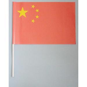 紙手旗・中国国旗|begifttuziyosi