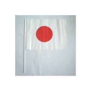 日の丸小旗ミドル A4サイズ 選挙 応援 イベント 旗 紙 手旗 begifttuziyosi
