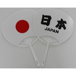 日本・日の丸うちわ begifttuziyosi