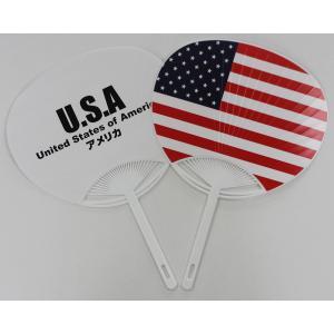 アメリカ国旗うちわ begifttuziyosi