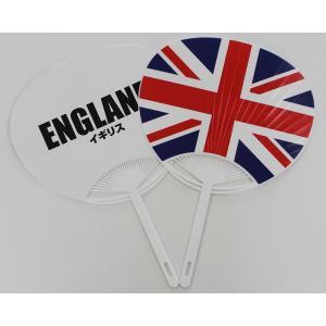 イギリス国旗うちわ begifttuziyosi