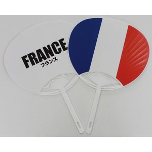 フランス国旗うちわ begifttuziyosi