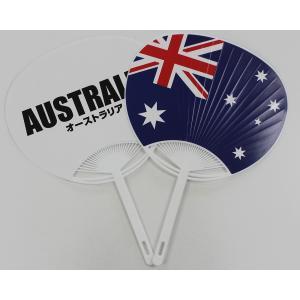 オーストラリア国旗うちわ begifttuziyosi