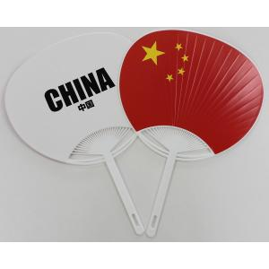 中国国旗うちわ begifttuziyosi