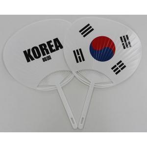 韓国国旗うちわ|begifttuziyosi