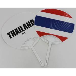 タイ国旗うちわ begifttuziyosi