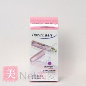 ラピッドラッシュ 1.5ml(まつ毛美容液)|behatu