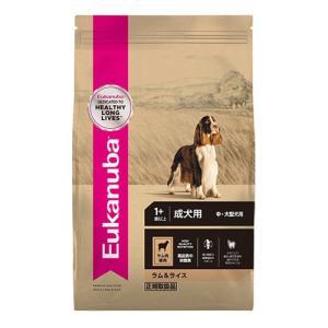 ユーカヌバ アダルトラム&ライス 13.5kg 成犬用 中・大型犬種用 1歳以上 Eukanuba|behatu