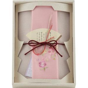 彩美 きものロマン ふろしきピンク(別倉庫発送)|behatu