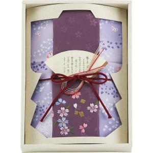 彩美 きものロマン ふろしき・小ふろしきセットパープル(別倉庫発送)|behatu
