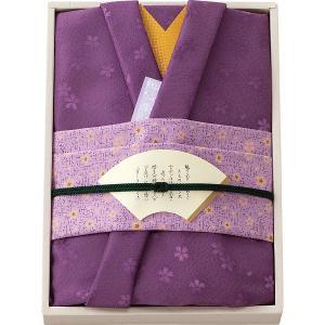 彩美 きもの姿 ふろしき・小ふろしきセット紫(別倉庫発送)|behatu