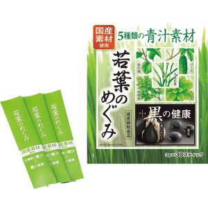 若葉のめぐみ3箱(90袋)(別倉庫発送)|behatu