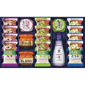 アマノフーズ&キッコーマンギフトセット(別倉庫発送)|behatu