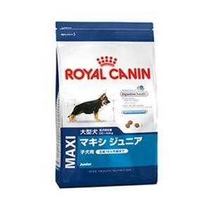 ロイヤルカナン SHN マキシジュニア 4kg 大型犬 子犬用|behatu