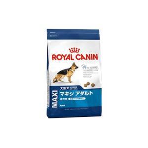 ロイヤルカナン SHN マキシアダルト 4kg 大型犬 成犬用|behatu