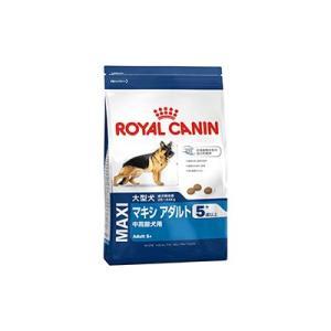 ロイヤルカナン SHN マキシアダルト5+ 4kg 大型犬 中高齢犬用|behatu