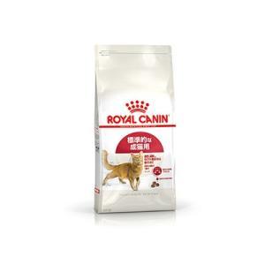 ロイヤルカナン FHN フィット 適度に運動し、外に行く機会のある成猫用 4kg|behatu