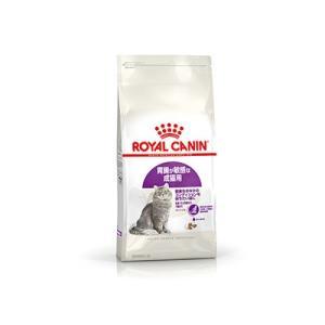 ロイヤルカナン FHN センシブル 胃腸が敏感な成猫用 4kg|behatu