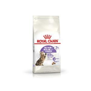 ロイヤルカナン FHN ステアライズドAC7+ 太りやすい中高齢猫用 400g|behatu
