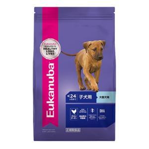 ユーカヌバ ラージ パピー 2.7kg 子犬用 大型犬用 〜12ヶ月まで|behatu