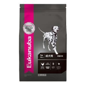 ユーカヌバ ミディアムアダルト 7.5kg 成犬用 中型犬種用 1歳以上 Eukanuba|behatu