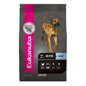 ユーカヌバ ラージ アダルト 2.7kg 成犬用 大型犬用 1歳以上 ジップ付 Eukanuba|behatu