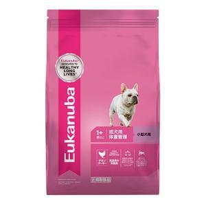 ユーカヌバ スモール ウェイトコントロール 2.7kg 成犬用 体重管理 小型犬用 1歳以上|behatu