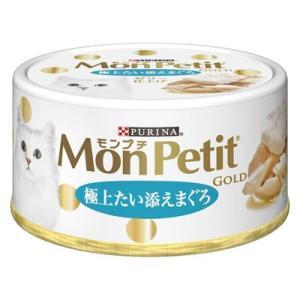 モンプチ ゴールド缶 極上たい添えまぐろ 70g|behatu