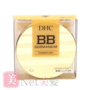 DHC BBミネラルパウダー GE 専用コンパクト