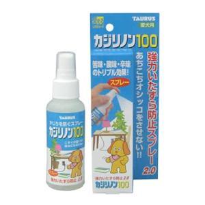 トーラス カジリノン100 愛犬用しつけ剤 100ml behatu