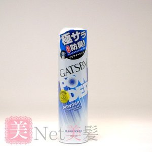 マンダム ギャツビー パウダーデオドラントスプレー クリアオーシャン 130g(医薬部外品)|behatu