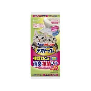デオトイレ 複数ねこ用 消臭・抗菌シート 8枚|behatu