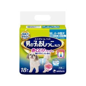 男の子用 おしっこオムツ Mサイズ 18枚 小〜中型犬 behatu