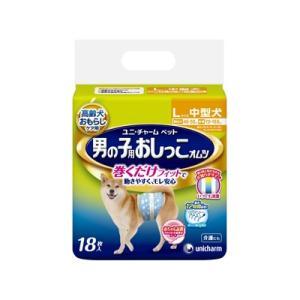 男の子用 おしっこオムツ Lサイズ 18枚 中型犬の関連商品7