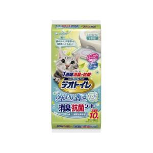 1週間消臭・抗菌デオトイレふんわり香る消臭・抗菌シート ナチュラルガーデンの香り 10枚|behatu