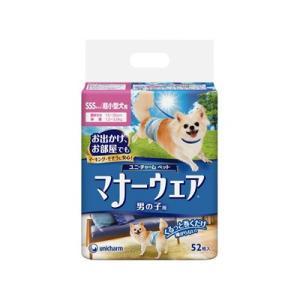 マナーウェア 男の子用 SSSサイズ 超小型犬用 52枚 behatu