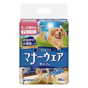 ユニ・チャームマナーウェア 男の子用 Sサイズ 小型犬用 46枚 behatu
