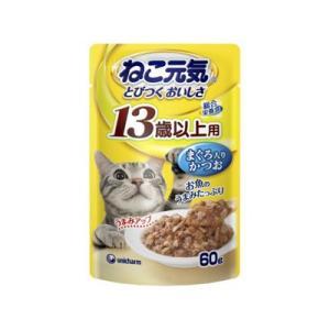 ねこ元気 総合栄養食 パウチ 13歳以上用 まぐろ入りかつお 60g behatu
