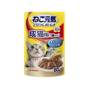 ユニチャーム ねこ元気 総合栄養食 パウチ 成猫用(1歳から) まぐろ入りかつお 60g behatu