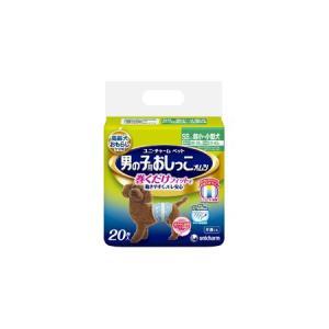 ユニ・チャーム 男の子用 おしっこオムツ SSサイズ 20枚 超小〜小型犬 behatu