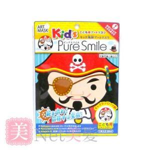 ピュアスマイル フェイスマスク キッズ アートマスク 海賊アートマスク(キャプテンロッソ アイランドベリーの香り)(こども用フェイスパック)|behatu