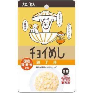 チョイめし 親子丼 80g|behatu