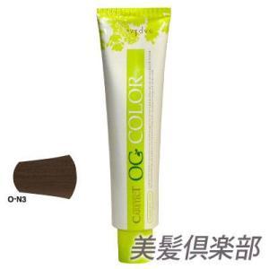 ナプラ HB ケアテクトカラー C-3NB 80g (白髪染め)(医薬部外品)|behatu